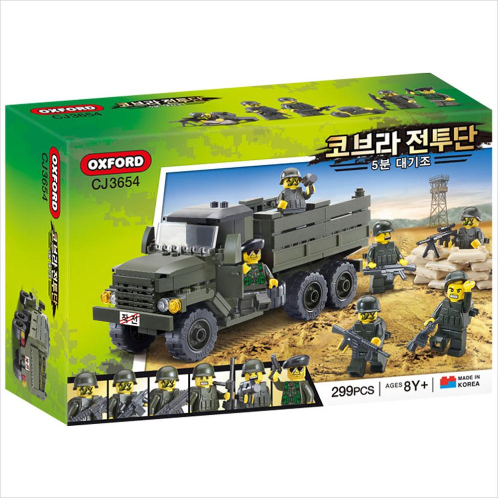 [옥스포드] 코브라전투단 5분대기조 CJ3654