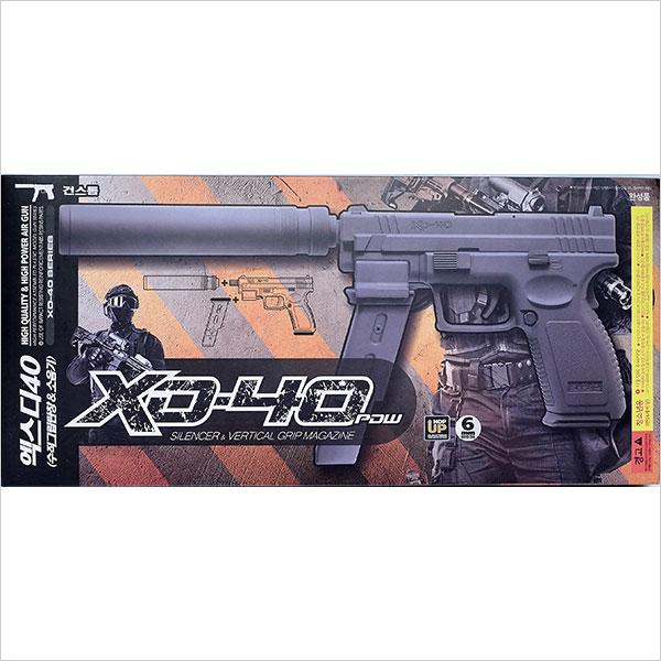 [건스톰] XD-40 소음기형