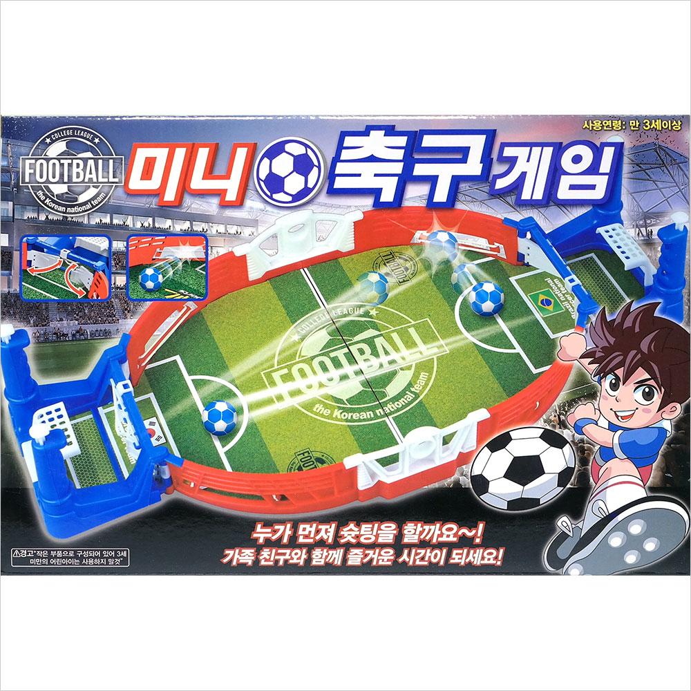 [씨케이] 미니 축구게임
