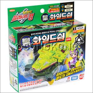 [손오공] 레전드 블레이드킹 - 와일드쉽