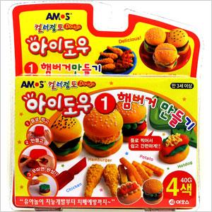[아모스] 컬러점토 아이도우① 4색 - 햄버거 만들기